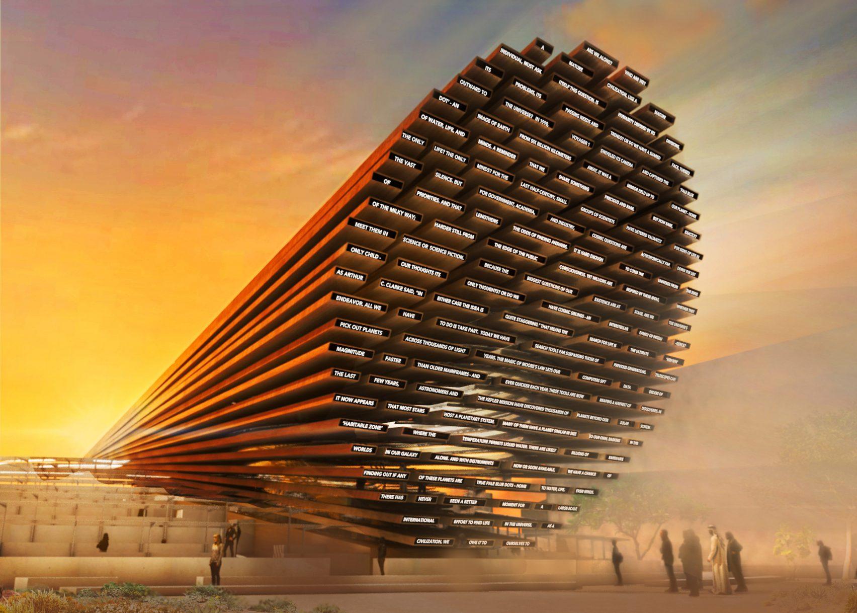 Un Pavillon Poétique Interactif Pour Expo 2020 Dubai